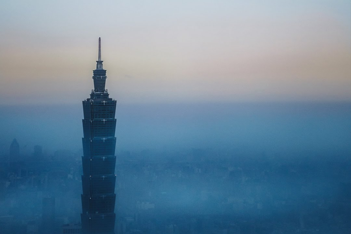 Taipei 101 Landscape - witandfolly.co