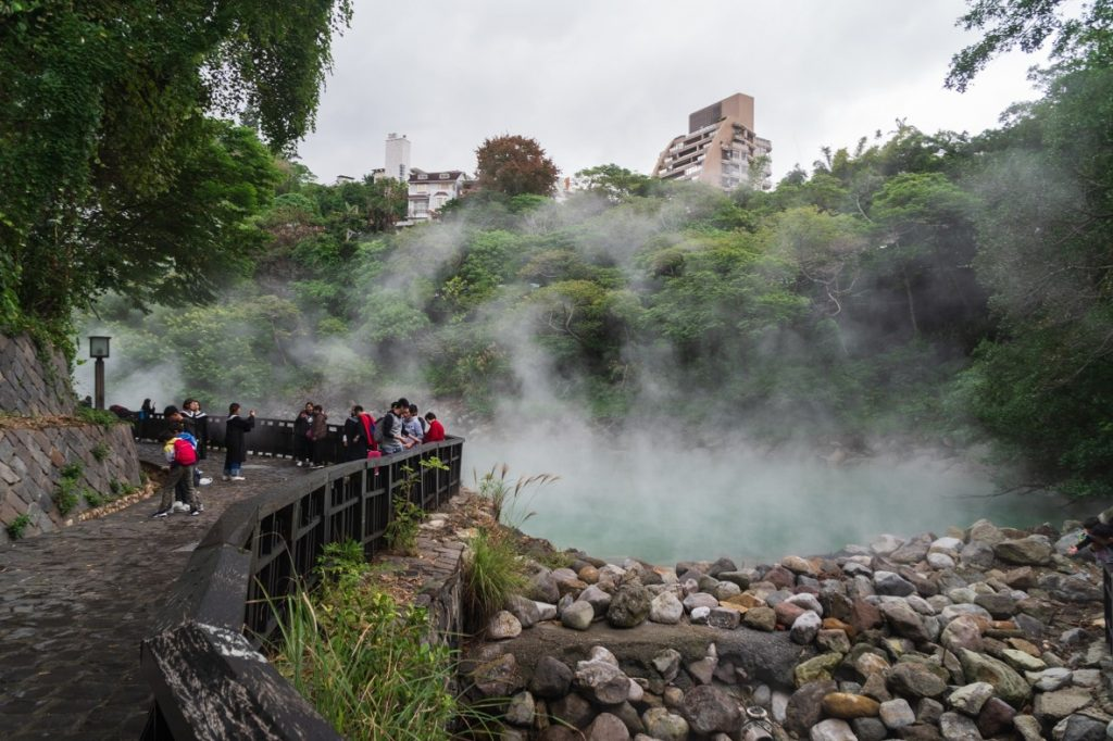 Thermal Valley Beitou, Taiwan - witandfolly.co