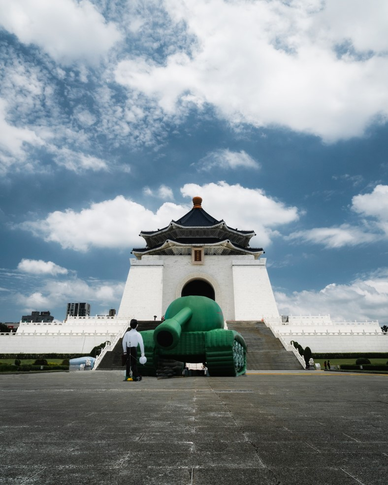 Chiang Kai Shek Memorial Hall - witandfolly.co