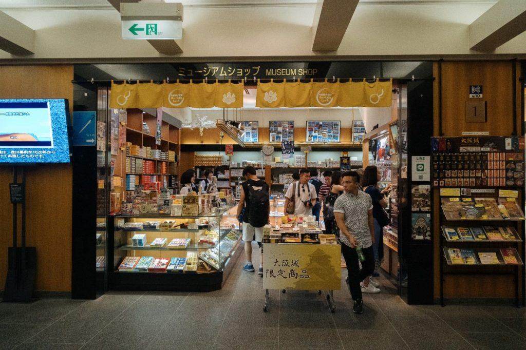 Museum Shop Inside Osaka Castle - witandfolly.co