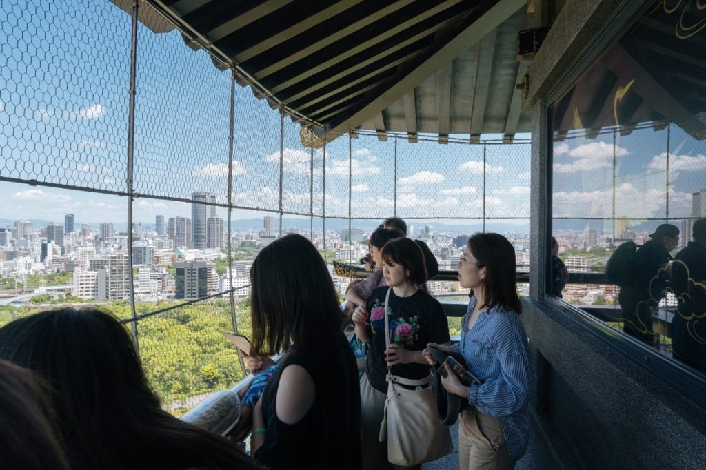 Observation Deck View Inside Osaka Castle View #2 - witandfolly.co