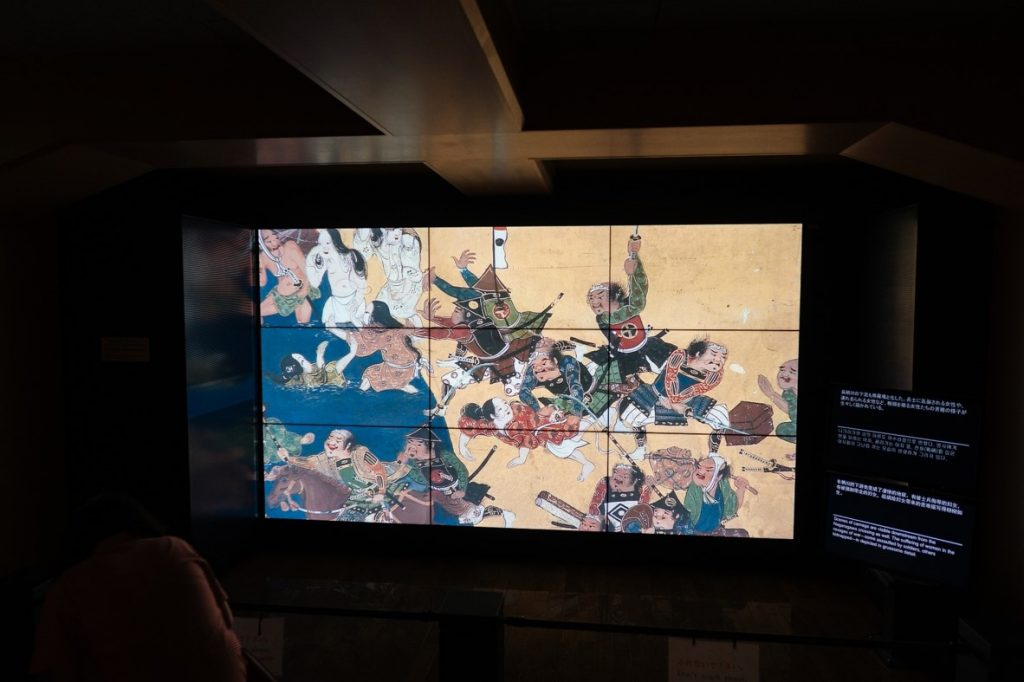 Panorama Vision The Summer War in Osaka on Floor 5 - witandfolly.co