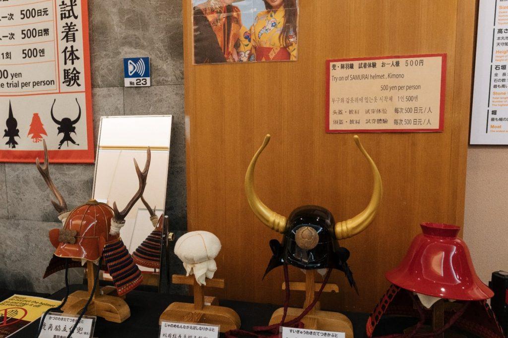 Samurai Helmet Experience Inside Osaka Castle - witandfolly.co