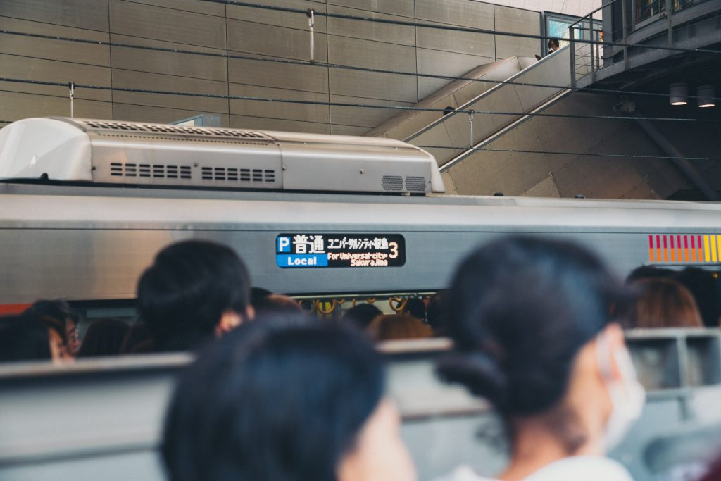 image of a busy train station in japan