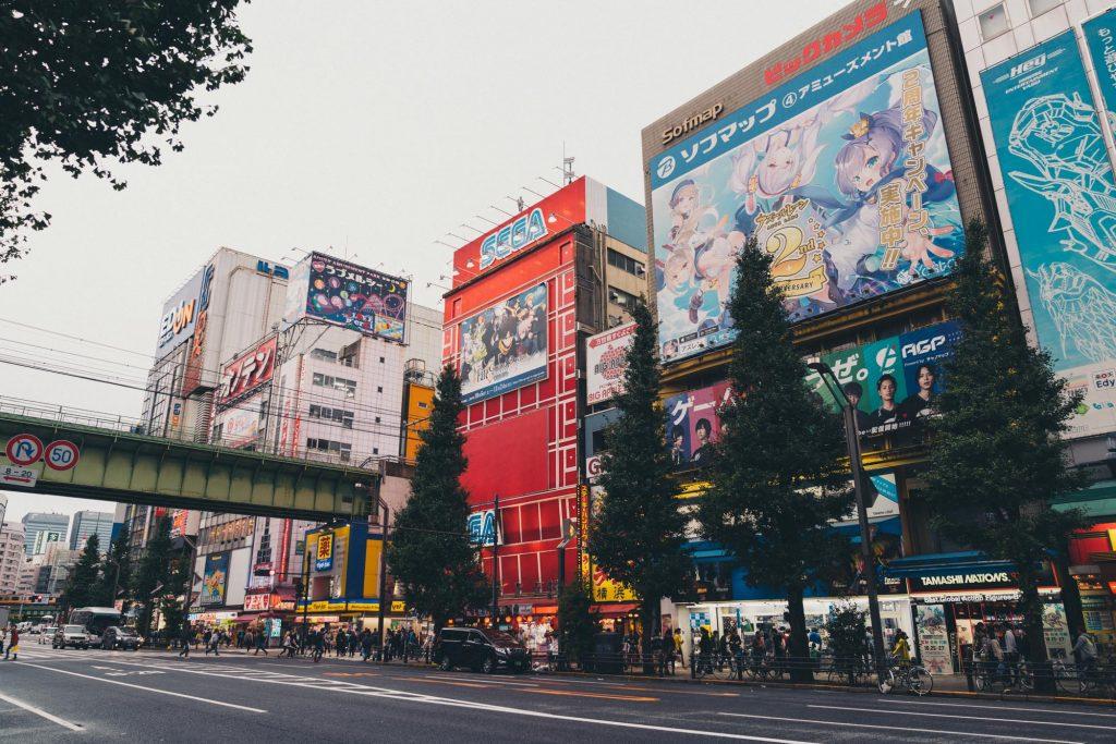 image of akhihabara area in japan