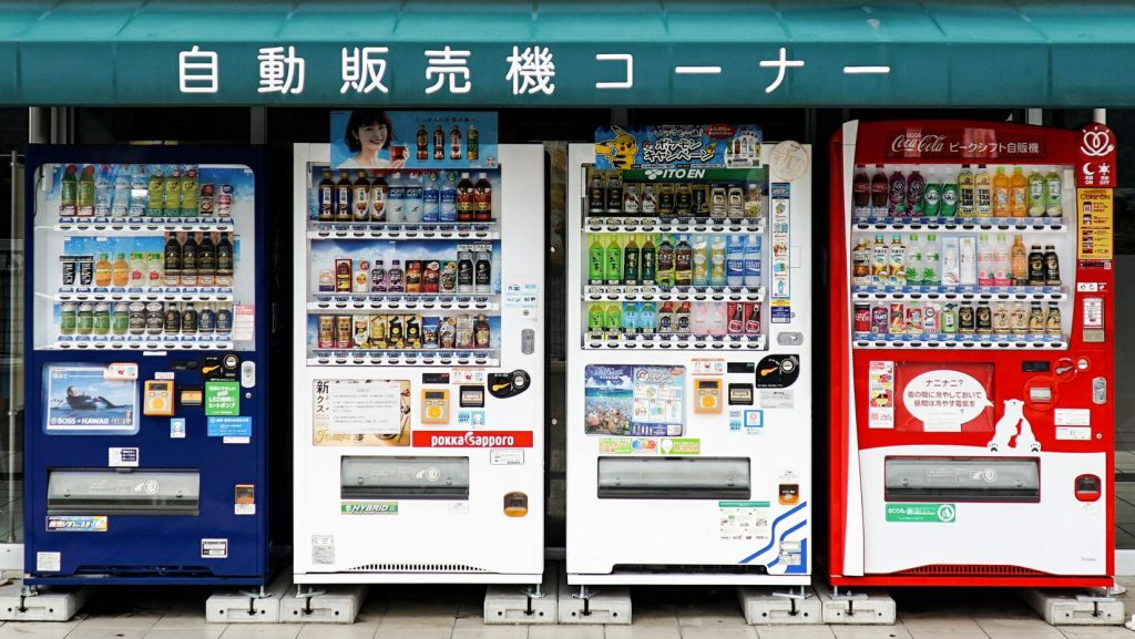 Japan Vending Machine - witandfolly.co