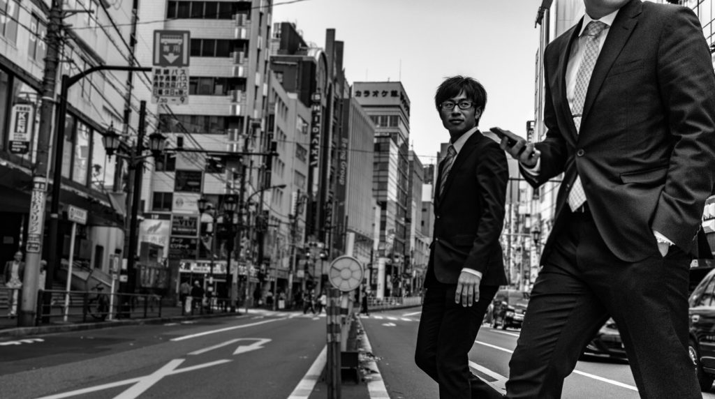 Japanese Salaryman - witandfolly.co