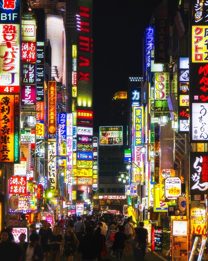 Tokyo at Night - witandfolly.co
