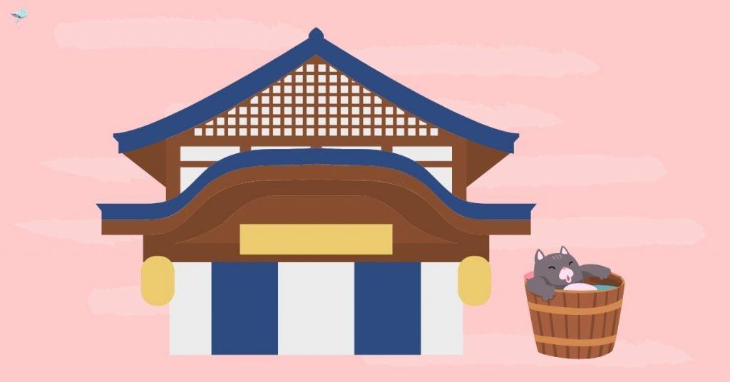 illustration of an onsen bathhouse