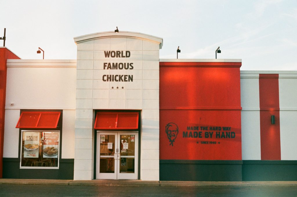 image of front of KFC