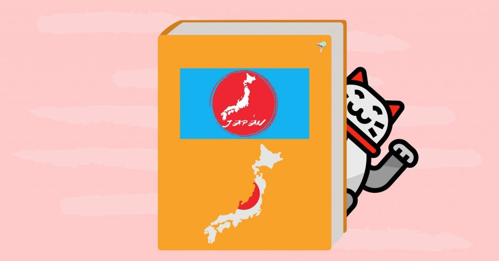 illustration of a travel book of japan with a maneki peaking out