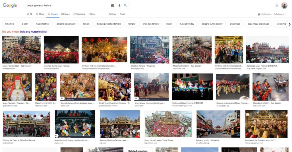 screenshot of google images